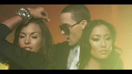 Jeremy Greene Feat. Pitbull - Rain ( H Q ) ( Високо Качество )