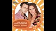 Здравко Мададжиев и Поли Паскова - Родопска китка 2011г.