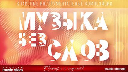 Вадим Тихонов - Огни Большого Города