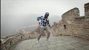 Гъзар танцува на дъбстеп