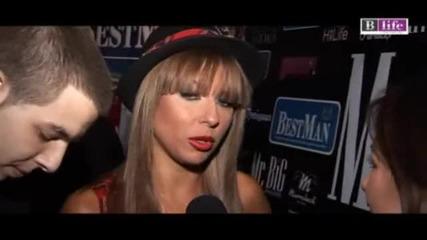 Андреа - интервю Blife