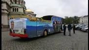 рейсът за кампанията на Георги Кадиев