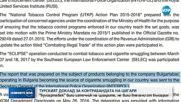 Какво пише в турския доклад за контрабандата на цигари?