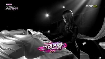 [бг превод] Jessica ( Snsd) ft. Krystal f(x)- Someday Jan 1, 2013