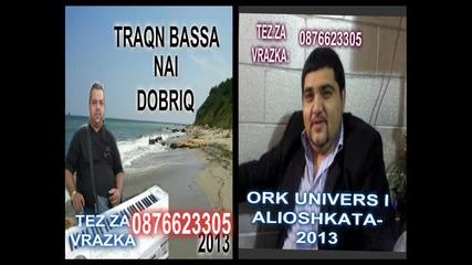 Alioshkata-kitka Ot Srabski Pesni.mp3