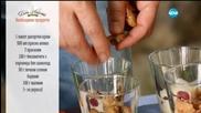 Бърз крем с праскови - Бон апети (31.08.2015)