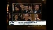 """""""Речта на краля"""" спечели """"Оскар"""" за най-добър филм"""