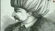 Султан Сюлейман Великолепни - Завоевателят