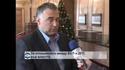 Антон Кутев: През следващите 10-15 години всяко правителство ще работи под натиск