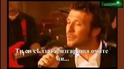 Янис Плутархос - Никоя не прилича на теб,любима