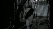 Исаев: Младостта на Щирлиц 2009г.~ еп.9от16 Бг.суб. Русия