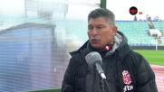 Красимир Балъков: Разочарованието е голямо, загубите каляват