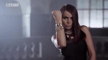 Алисия - Не пропусна - Официално Видео - 2014