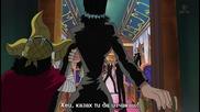 [ Bg Subs ] One Piece - 262