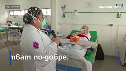 Шлем позволява на здравните работници да ядат безопасно, докато го носят