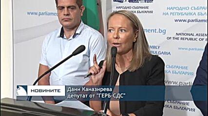 """ГЕРБ-СДС: Служебното правителство води към фалит ВМЗ-Сопот, """"Авионамс"""" и ББР"""