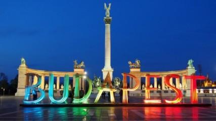 Будапеща - Перлата на Дунав!