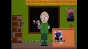 South Park - Suck My Balls