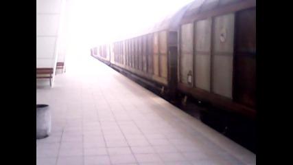 товарен влак потегля от гр Пазарджик