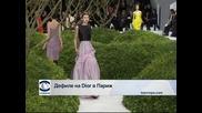 Дефиле на Dior в Париж