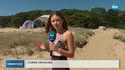 Забраняват опъването на палатки и хавлии върху дюни