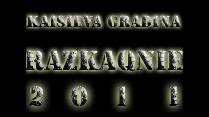Kaisieva Gradina - Разкаяние
