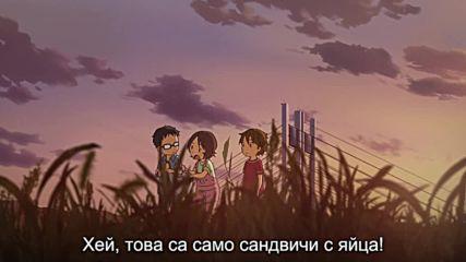 [ Бг Суб ] Твоята лъжа през април - Episode 9