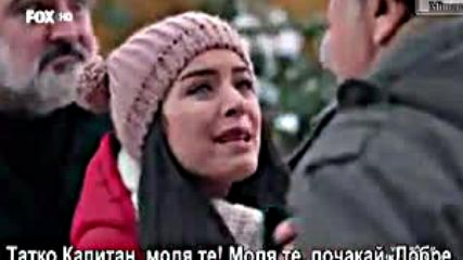 отново любов сезон 2 епизод 37 бг суб