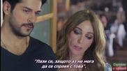 Черна любов Kara Sevda еп.11-3 Бг.суб.