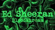 * Превод * Ed Sheeran - Bloodstream [ Official Audio ]