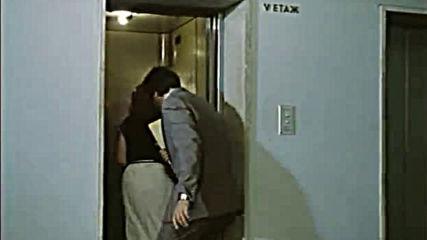 Маневри на петия етаж 1985 Целият Филм Dvd Rip Аудиовидео Орфей 2002