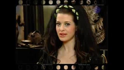 Силвия в Зад Кадър 2007