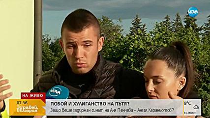 Ангел Караньотов: Цялата информация, която се бълва, не е вярна