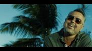 Maki - La isla del amor (RMX) (Оfficial video)