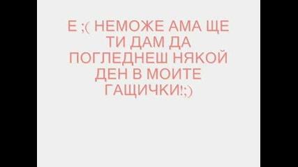 Samo Za Mom4eta ;)