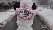 Стопхам - Снежният човек