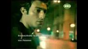 Гръцка Балада - От Самотата Се Страхувам - Ангелики Илиади