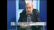 Георги Марков: Съдийските актове за СРС са само разрешителни, а не задължителни