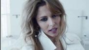 Cheryl Cole - I Don't Care ( Explicit ) ( Официално Видео )
