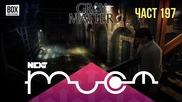 NEXTTV 036: Gray Matter (Част 197) Пламен от Балканец