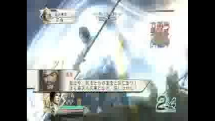 Dynasty Warriors 6 Trailer