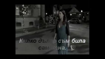 Chantal Kreviazuk - Feels like home / превод /