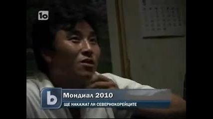Милен Илиев !!! Един Велик Човек !!!