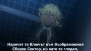 [ Bg Subs ] Toaru Majutsu no Index - 22 [ Drover ]