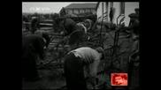 Кинопреглед от 1951 за Т К З С от Ломска околия