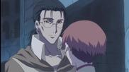 Romeo x Juliet ~ Episode 18 bg sub
