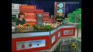 Вещица Прави Торта При Ути(г. на ефира)04.05.09