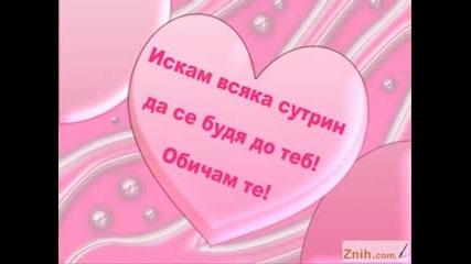 Iloveyou 6efityyy