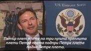 Американски дипломати се пробват да произнасят български скоропоговорки