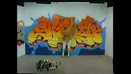Style Графити
